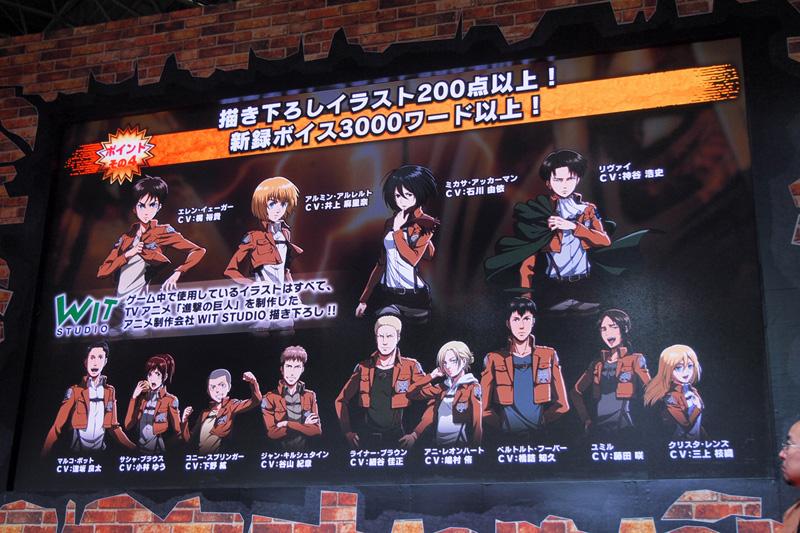 Shingeki no Kyojin (Attack on Titan) TEAM BATTLE Shingeki_33