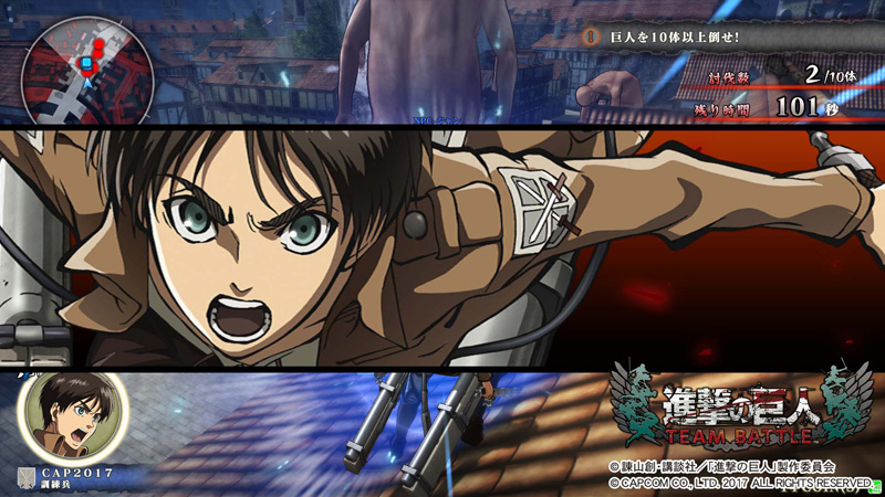 Shingeki no Kyojin (Attack on Titan) TEAM BATTLE Shingeki_34