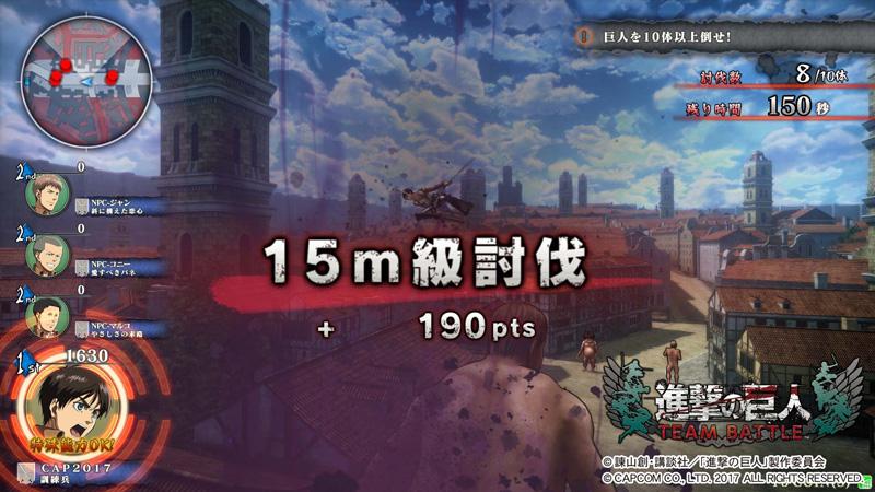 Shingeki no Kyojin (Attack on Titan) TEAM BATTLE Shingeki_41