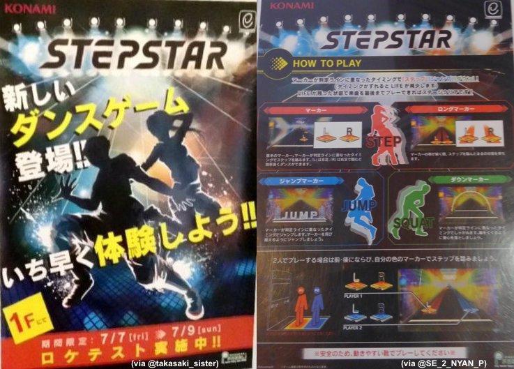 DANCERUSH STARDOM Stepstar_02