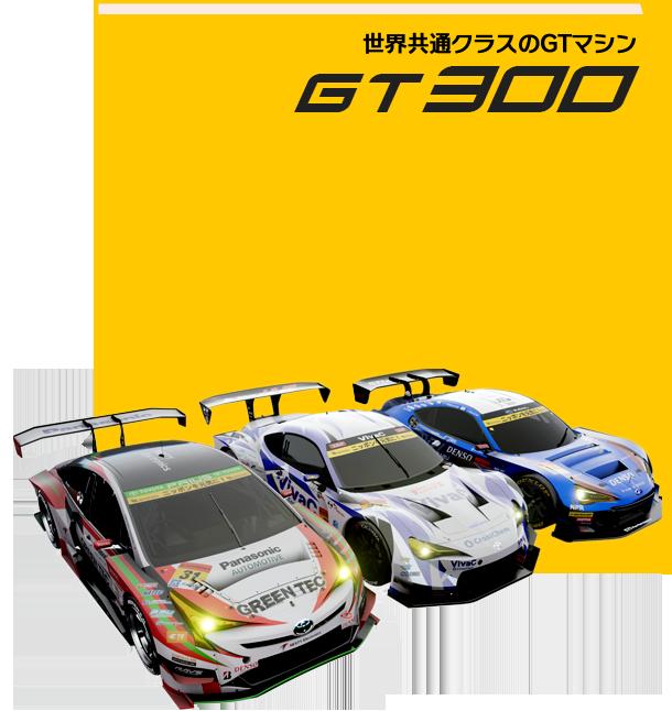 SEGA World Drivers Championship Swdc_02