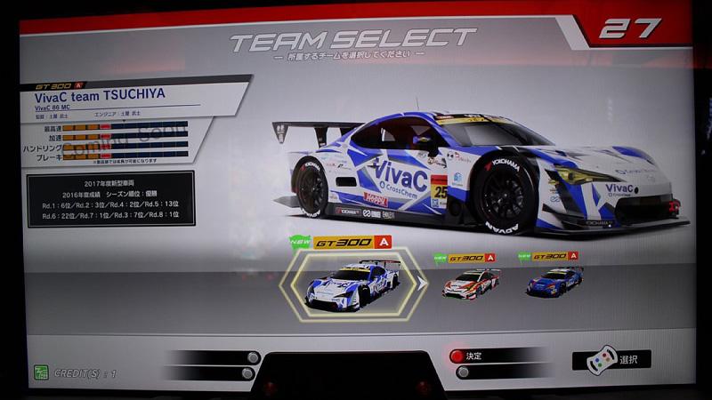 SEGA World Drivers Championship Swdc_25