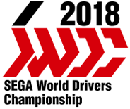 SEGA World Drivers Championship Swdc_logo