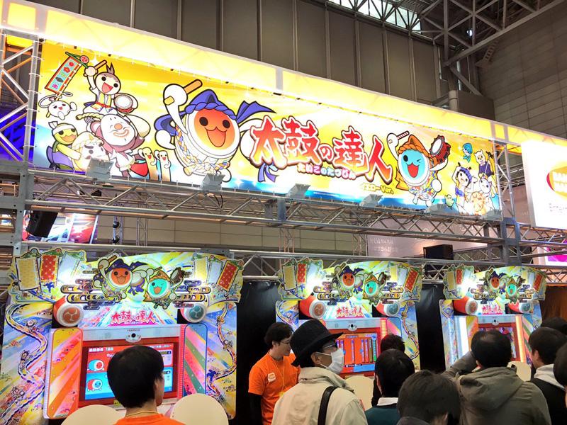 Taiko no Tatsujin: Yellow Ver. Taikoyellow_03