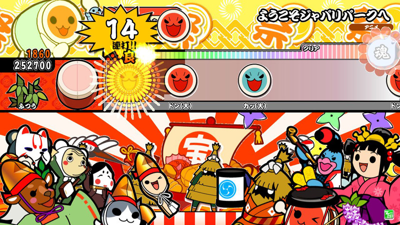Taiko no Tatsujin: Yellow Ver. Taikoyellow_17