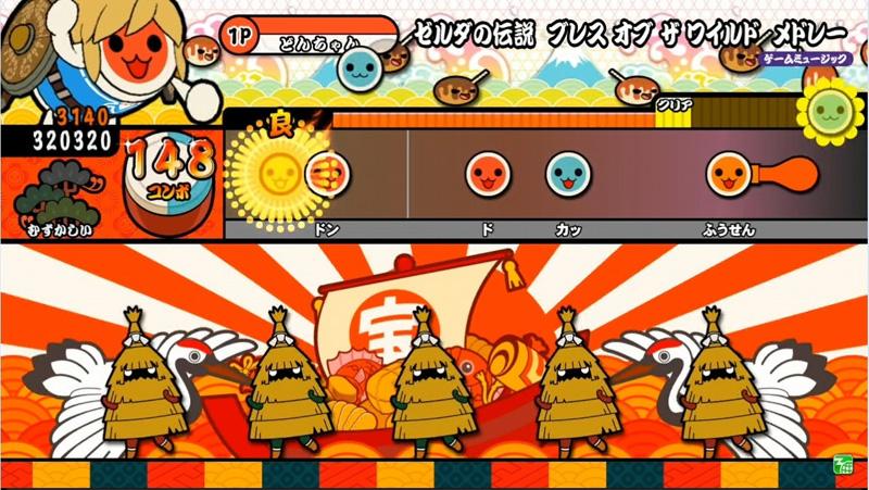 Taiko no Tatsujin: Yellow Ver. Taikoyellow_19
