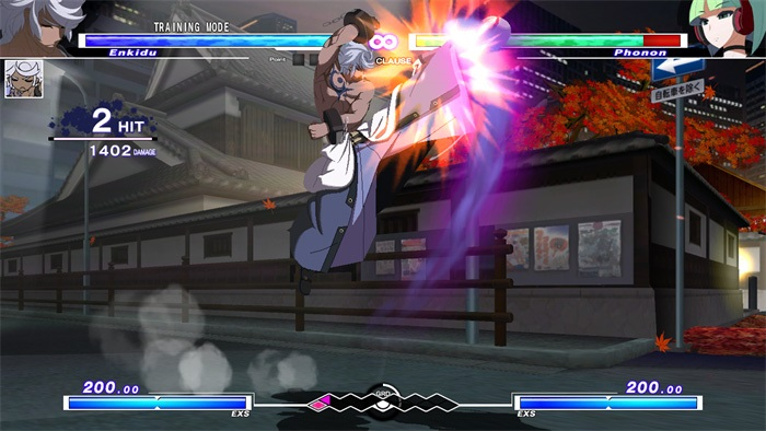 Under Night In-Birth Exe:Late[st] Unlatest_39