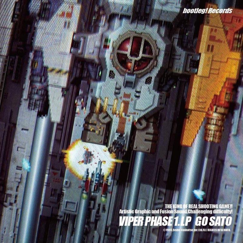 Viper Phase1 vinyl soundtrack Viper_01