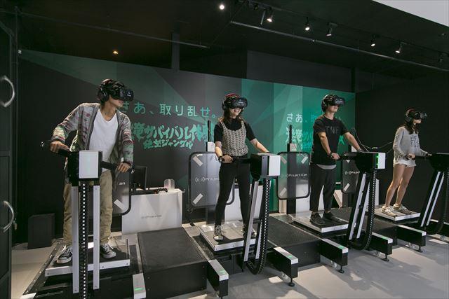VR ZONE Shinjuku Vrpdino_03
