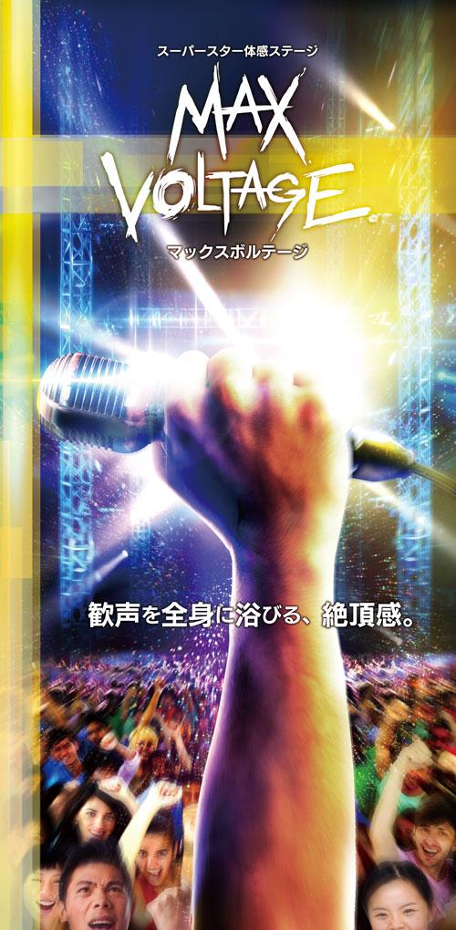 VR ZONE Shinjuku Vrzone_06