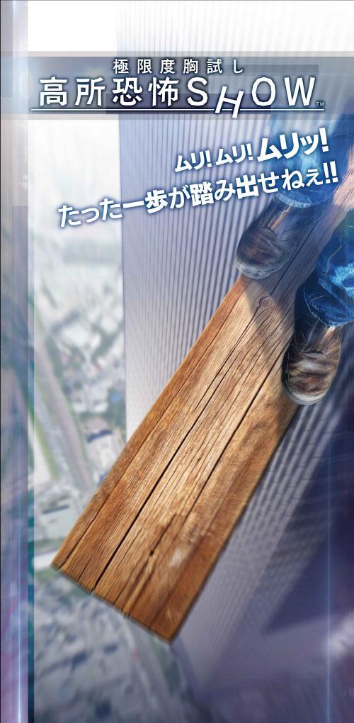 VR ZONE Shinjuku Vrzone_08