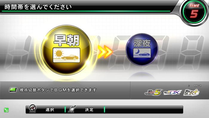 Wangan Midnight Maximum Tune 5DX Plus Wmtdxplus_07