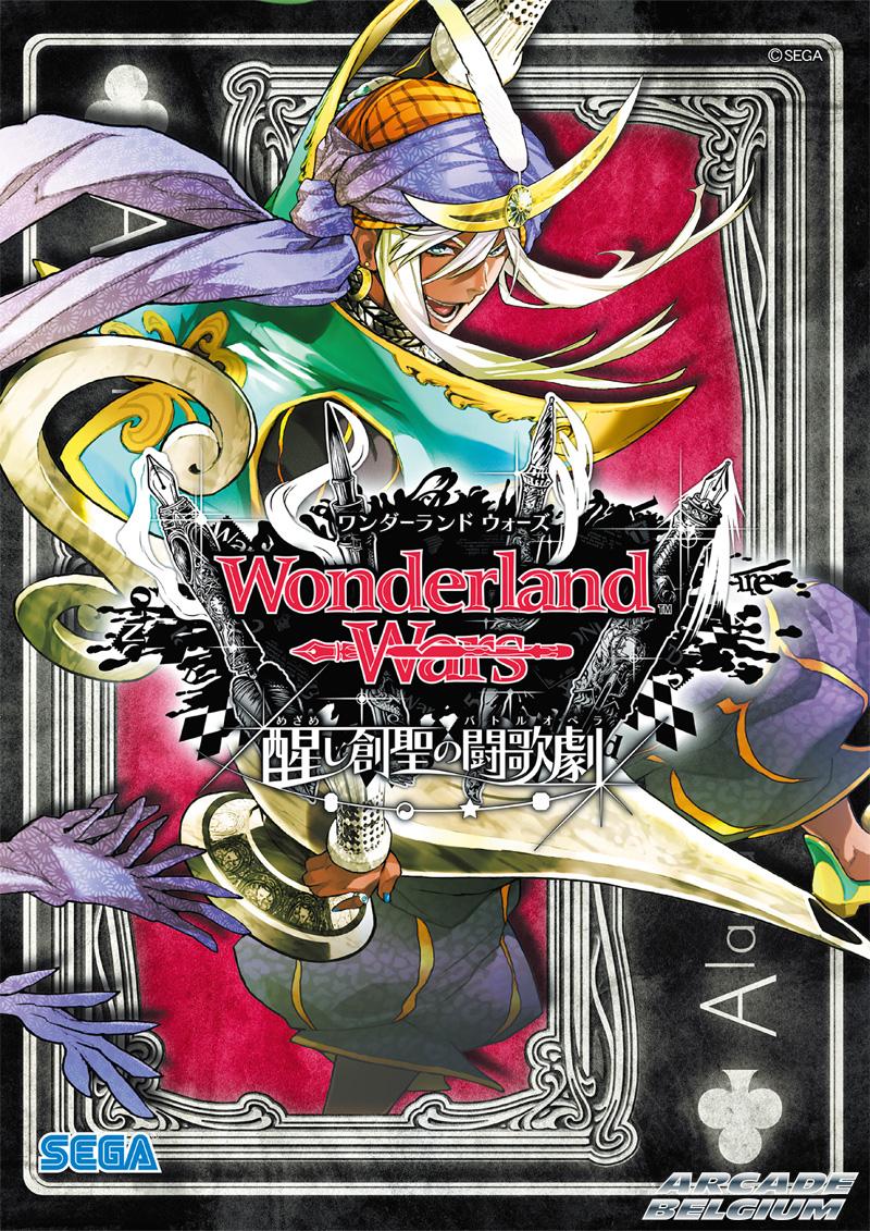 Wonderland Wars Wwv3_03