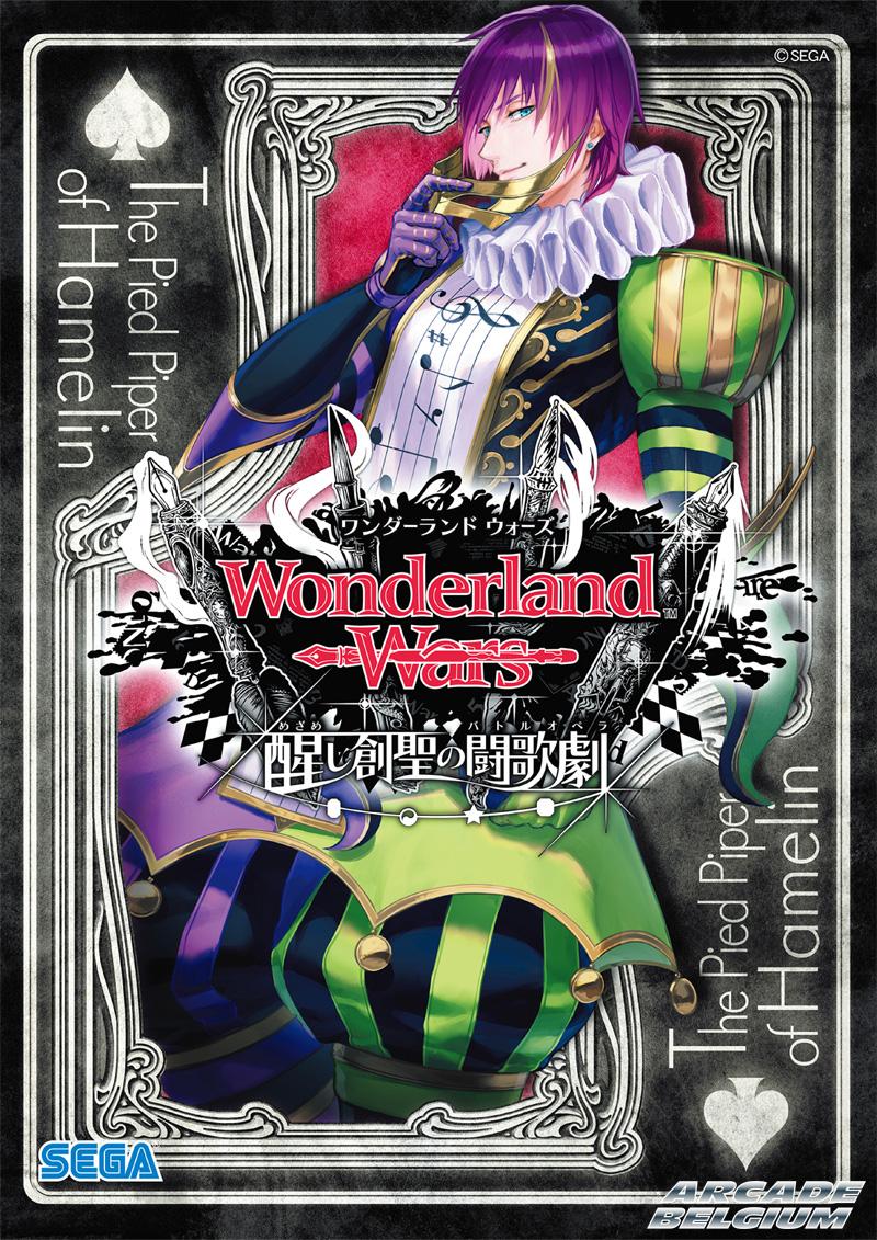 Wonderland Wars Wwv3_05