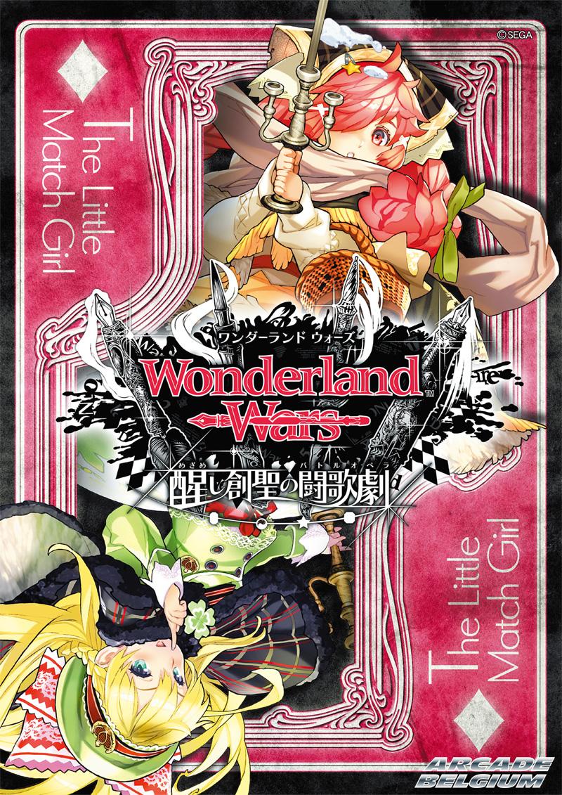 Wonderland Wars Wwv3_06