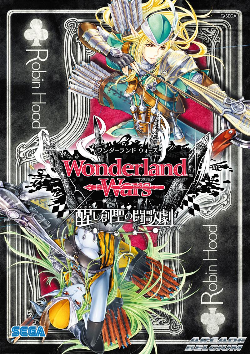 Wonderland Wars Wwv3_10