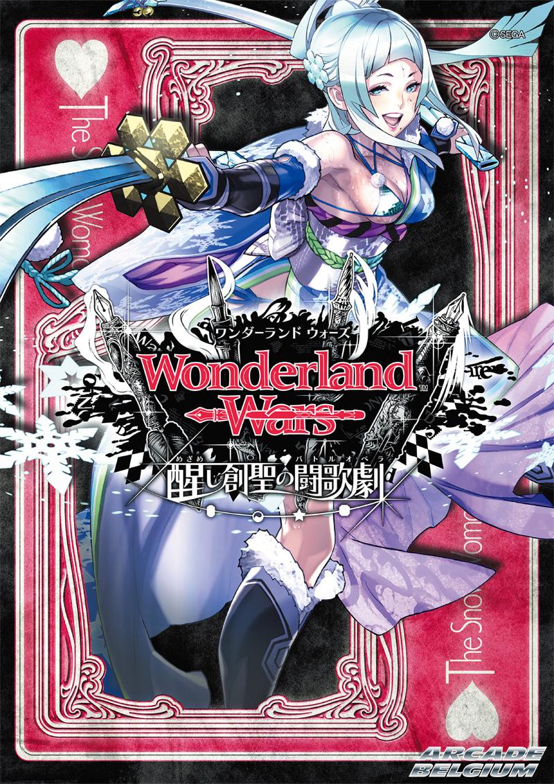 Wonderland Wars Wwv3_13