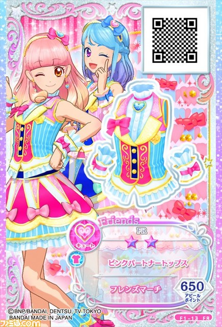 Aikatsu Friends! Aikatsufriends_03
