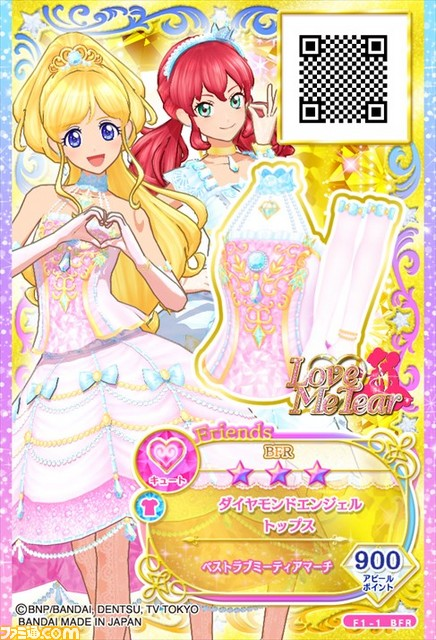 Aikatsu Friends! Aikatsufriends_04