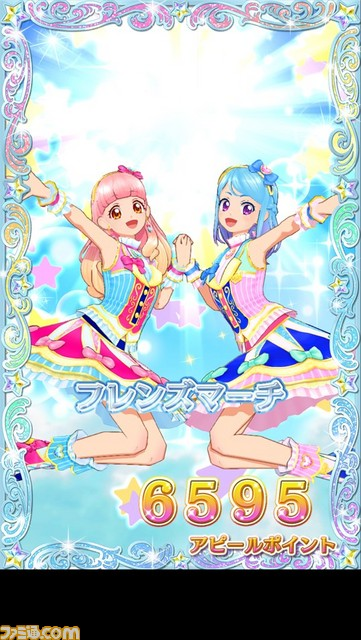 Aikatsu Friends! Aikatsufriends_09