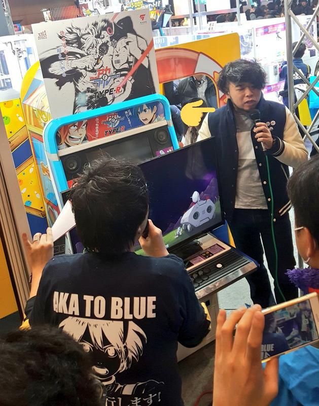 Aka & Blue Type-R Atb_20