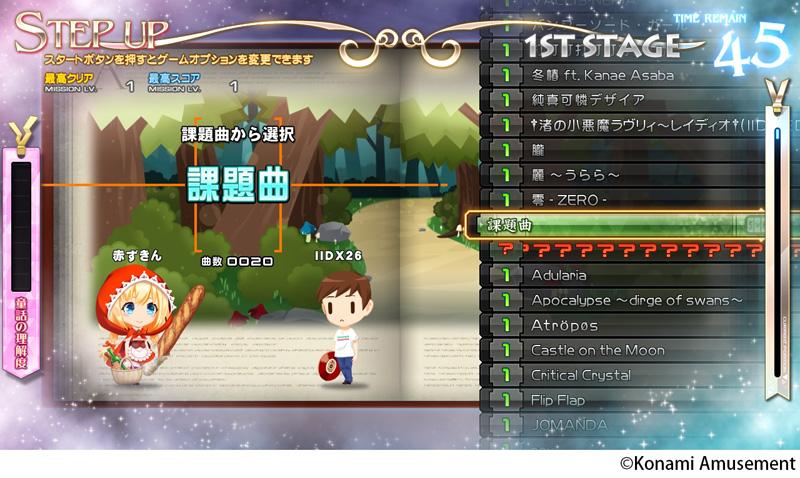 beatmania IIDX 26 Rootage Beatmaniaiidx26_05