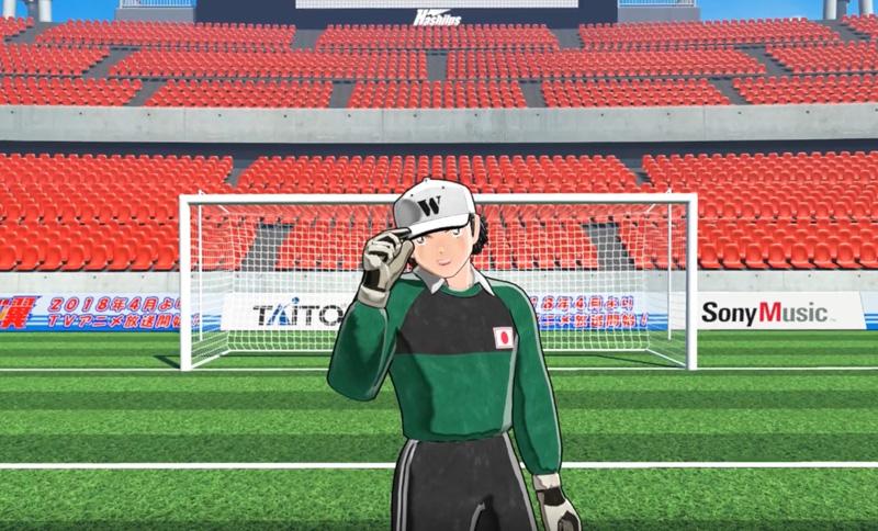 VR Captain Tsubasa - Burning Striker - (Temporay title) Captaintsubasavr_08