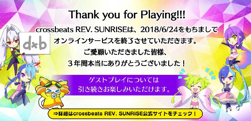 crossbeats REV. SUNRISE Cbrevsun_19