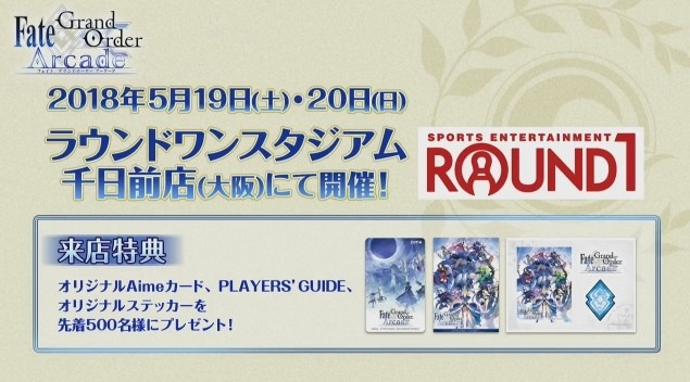 Fate/Grand Order Arcade Fgoa_100