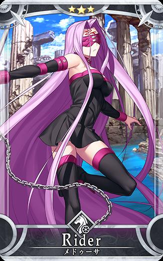 Fate/Grand Order Arcade Fgoa_118