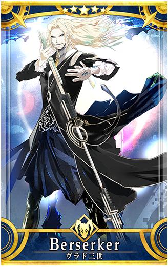 Fate/Grand Order Arcade Fgoa_125