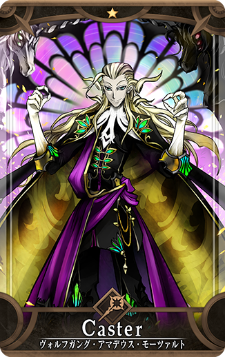 Fate/Grand Order Arcade Fgoa_126