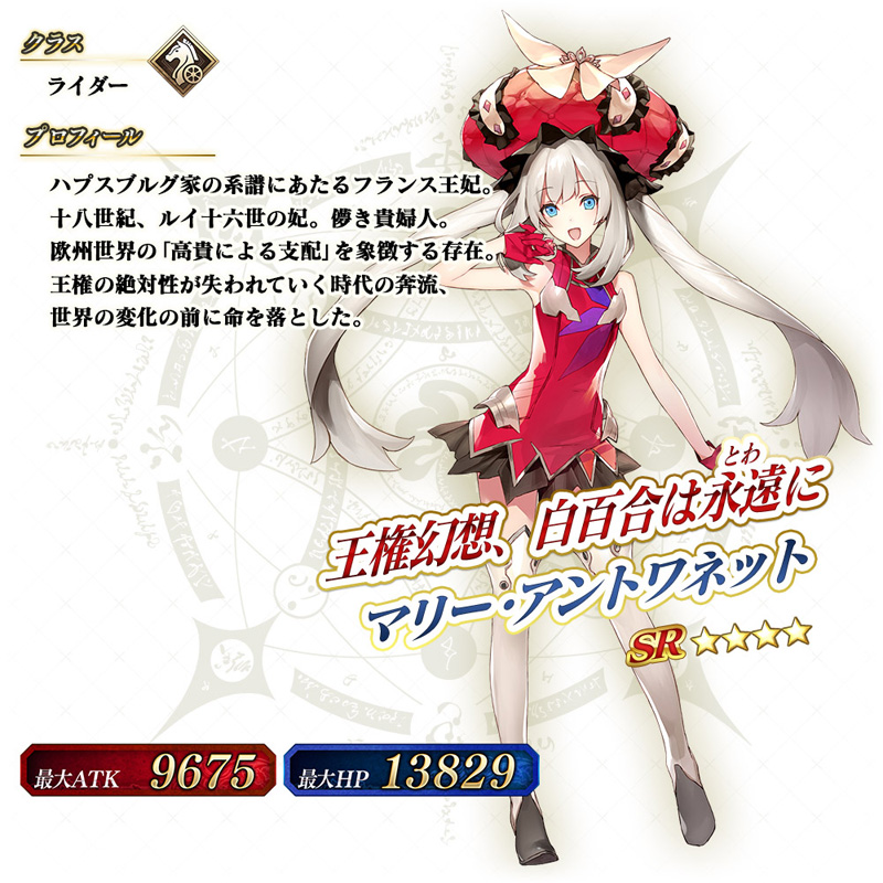 Fate/Grand Order Arcade Fgoa_141