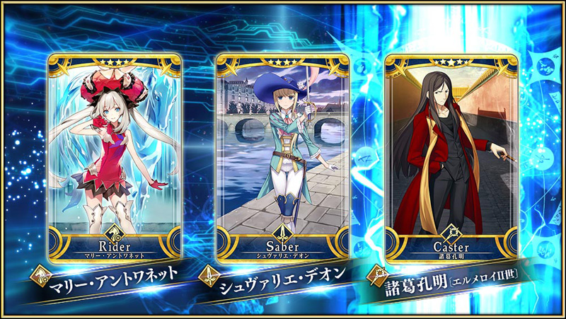 Fate/Grand Order Arcade Fgoa_150