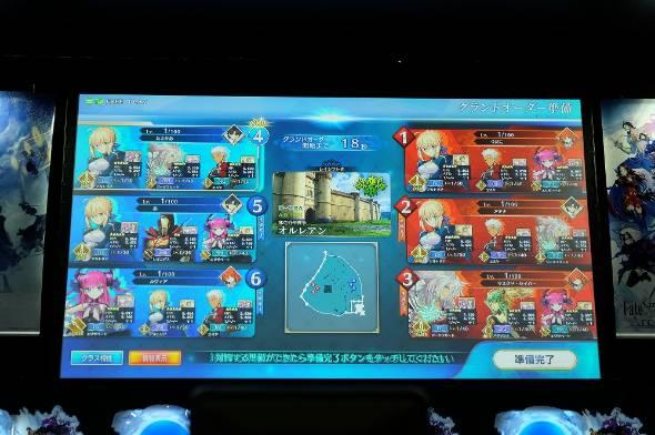 Fate/Grand Order Arcade Fgoa_67