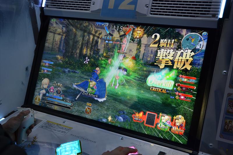 Fate/Grand Order Arcade Fgoa_83