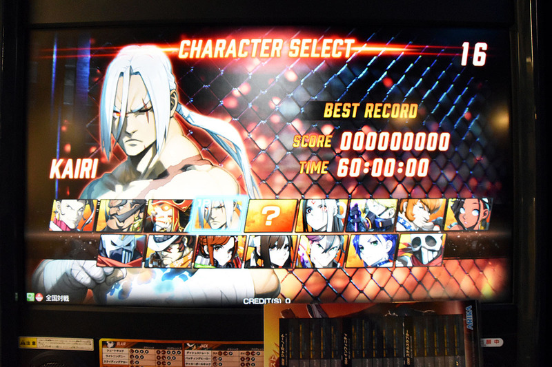 FIGHTING EX LAYER Fightexl_08