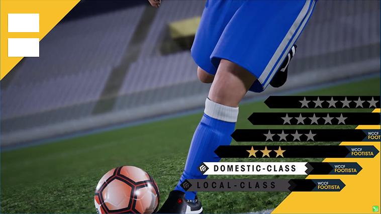 WCCF FOOTISTA 2019 Footista19_13