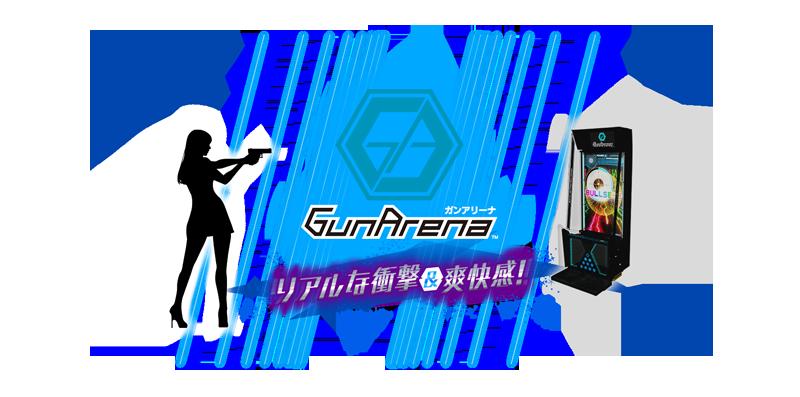 GunArena / OnPoint Gunarena_01