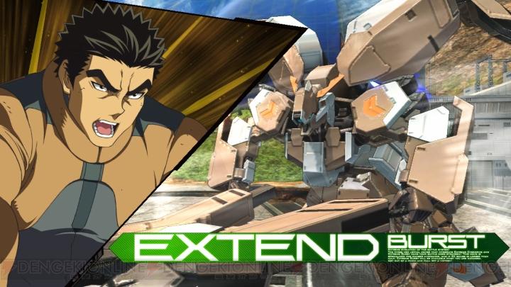 Mobile Suit Gundam Extreme VS. Maxi Boost ON - Page 2 Gunmaxon_209