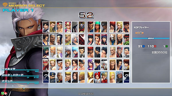 The King of Fighters XIV Arcade Ver. Kovxiv_09