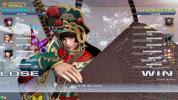 The King of Fighters XIV Arcade Ver. Kovxiv_11