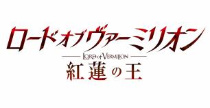 Lord of Vermilion IV Lov4_83