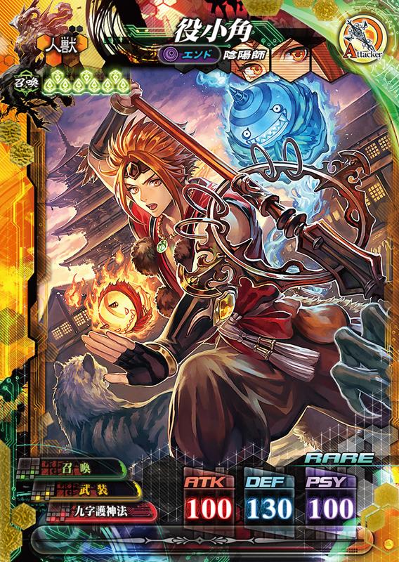 Lord of Vermilion IV Lov4v4_54