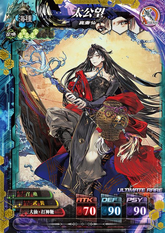 Lord of Vermilion IV Lov4v4_57
