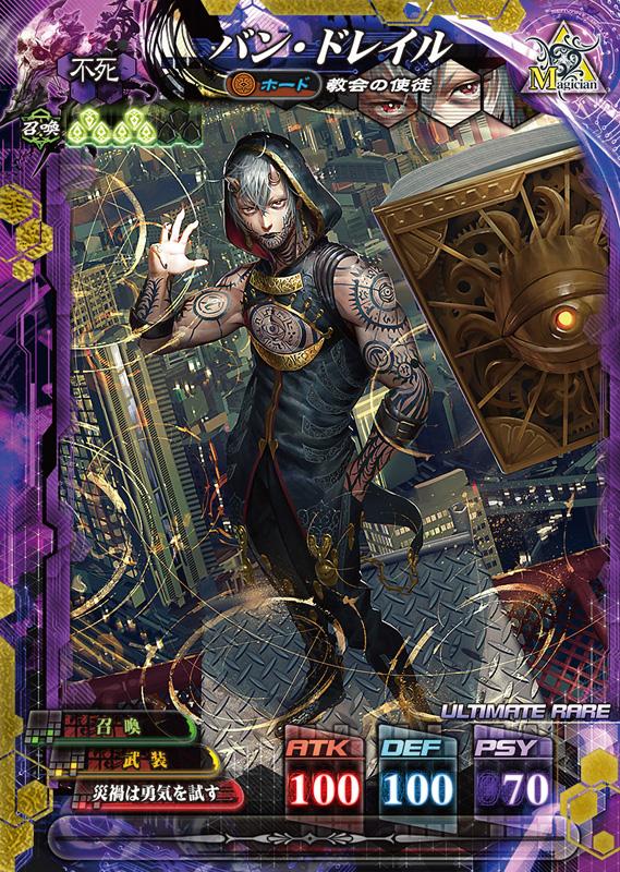 Lord of Vermilion IV Lov4v4_58