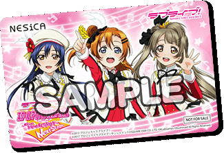 Love Live! School Idol Festival Next Stage Lovelivenext_07