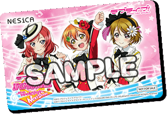 Love Live! School Idol Festival Next Stage Lovelivenext_08