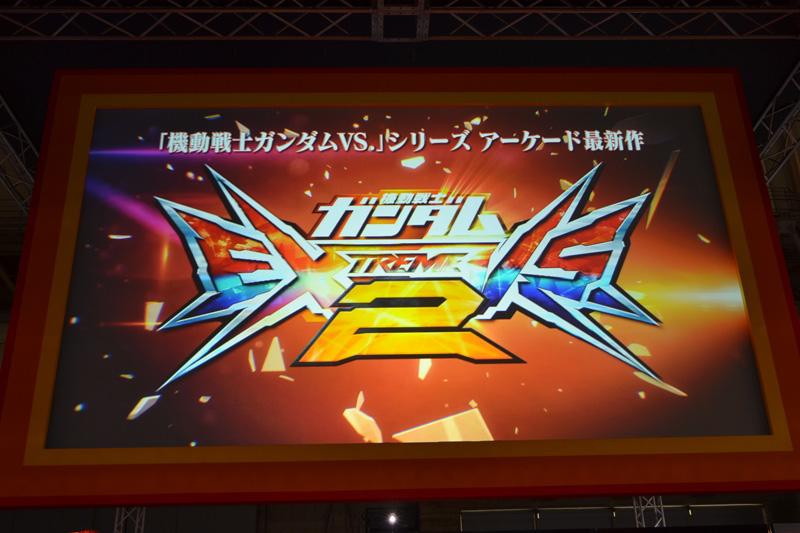 Mobile Suit Gundam Extreme Versus 2 Msgevs2_02