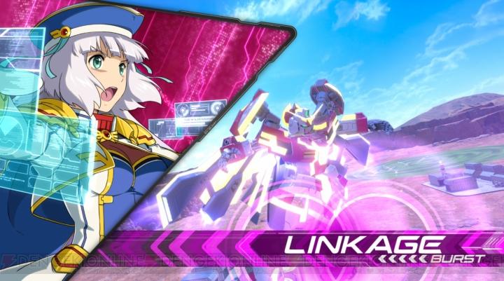 Mobile Suit Gundam Extreme Versus 2 Msgevs2_24